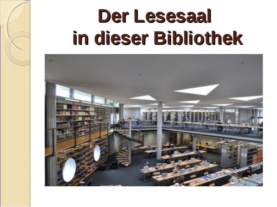 Der Lesesaal in dieser Bibliothek
