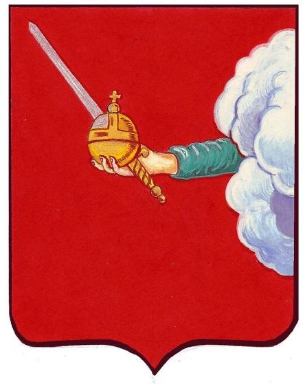 Герб Вологды 1780