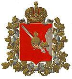 Герб Вологодской губернии 1878