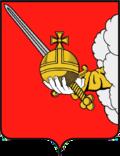 Coat of Arms of Vologda (Vologda oblast) (1780).png