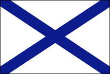 H:\флаги\24.jpg