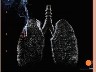 Цель: Расширение знаний учащихся о вреде табакокурения, алкоголя, наркотиков