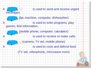 A is used to send and receive urgent messages. (fax machine, computer, dis