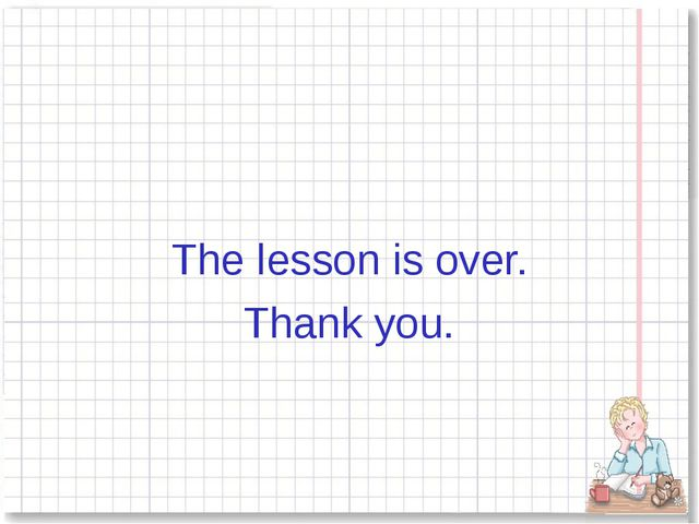 The lesson is over. Thank you.