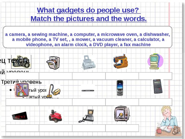 a camera, a sewing machine, a computer, a microwaveoven, a dishwasher, a...