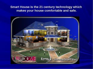Smart House is the 21 century technology which makes your house comfortable a