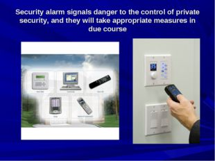 Security alarm signals danger to the control of private security, and they wi