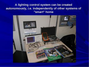 A lighting control system can be created autonomously, i.e. independently of