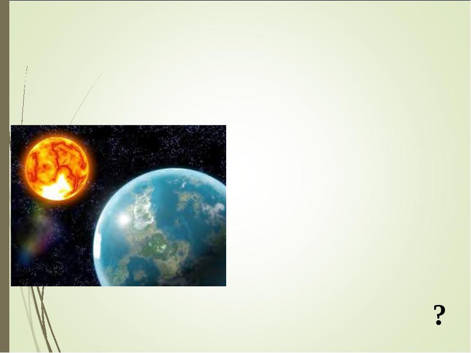 В стихотворе́нии Ломоно́сов рассужда́ет о сло́жной нау́чной пробле́ме. Земля́...