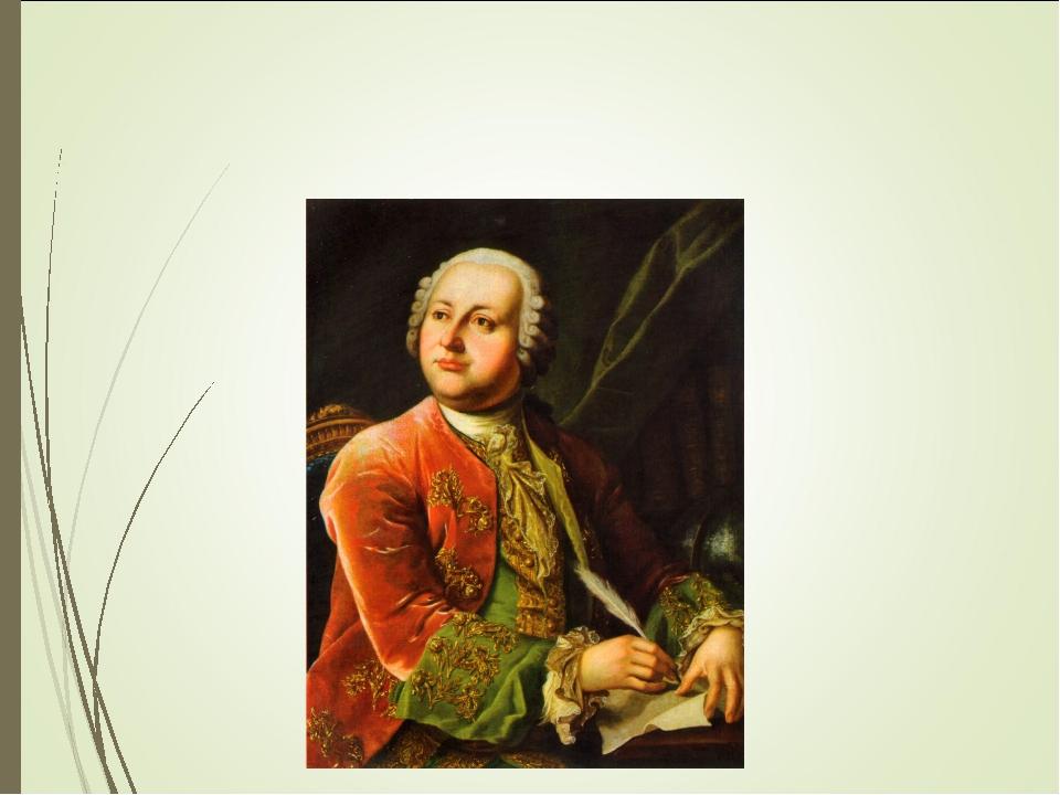 Что сде́лал Ломоно́сов в 1730 году́?