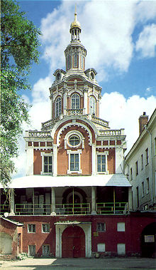 http://upload.wikimedia.org/wikipedia/commons/thumb/2/2f/Lomonosov_SGLAcademy.jpg/220px-Lomonosov_SGLAcademy.jpg
