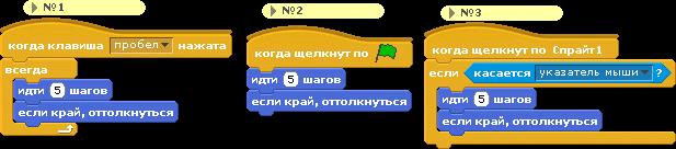 hello_html_18fa5a18.png