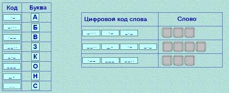 hello_html_m4222481.jpg