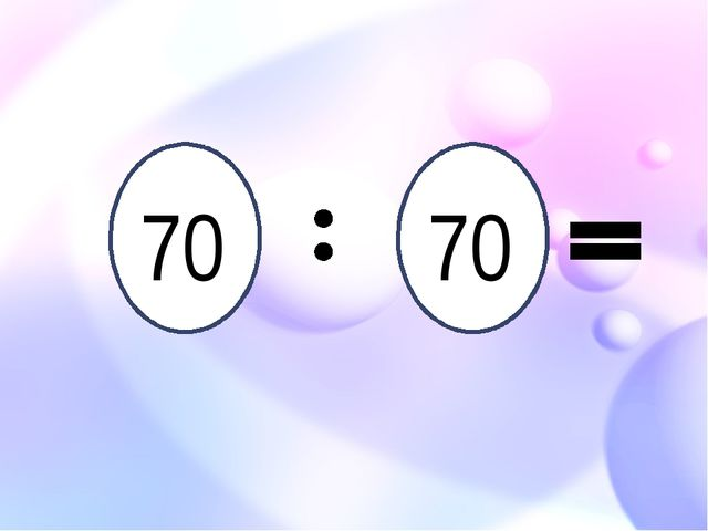 70 70