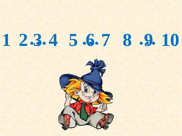 … … … 3 5 6 1 2 4 7 8 9 10