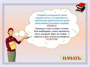 Интернет – ресурсы Рамка - http://gif-kartinki.ru/ramki/azhurnaja-ramka_08.p