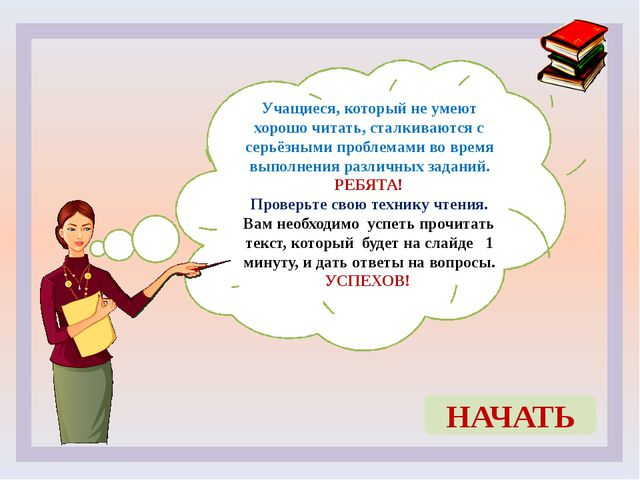 Интернет – ресурсы Рамка - http://gif-kartinki.ru/ramki/azhurnaja-ramka_08.p...