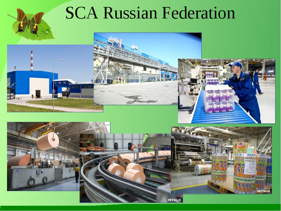 SCA Russian Federation
