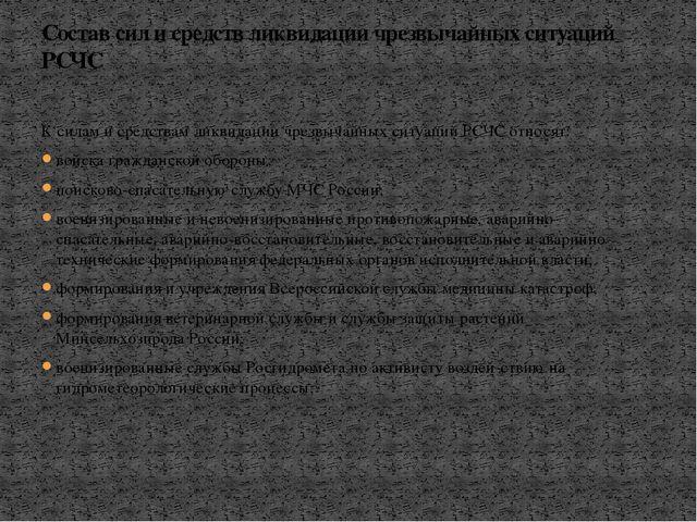 Войска гражданской обороны (ГО) Видео: