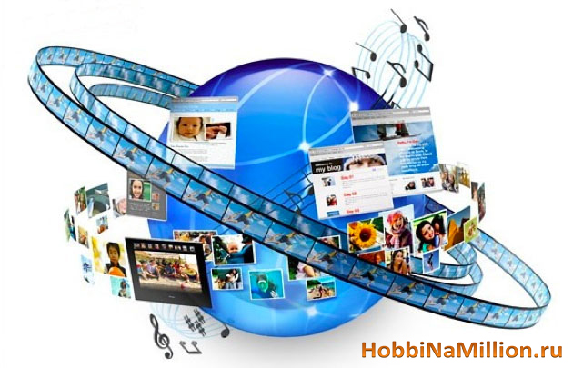 C:\Users\Админ\Desktop\безопасный интернет\суреттер постерга\CHem-zanyat-sya-v-internete-chem-polezny-m-zanyat-sya-v-internete-hobbi.jpg