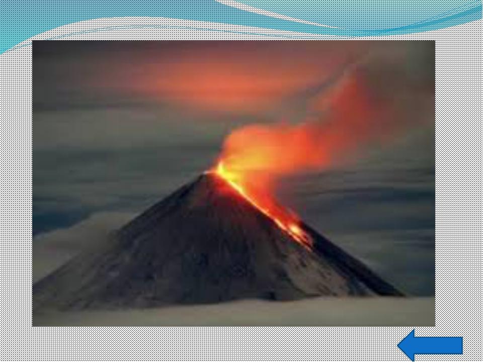 Жауаптары Альпі – Гималай геосинклиналдық белдеуіне жататын таулар: А,Г, Д, Е...