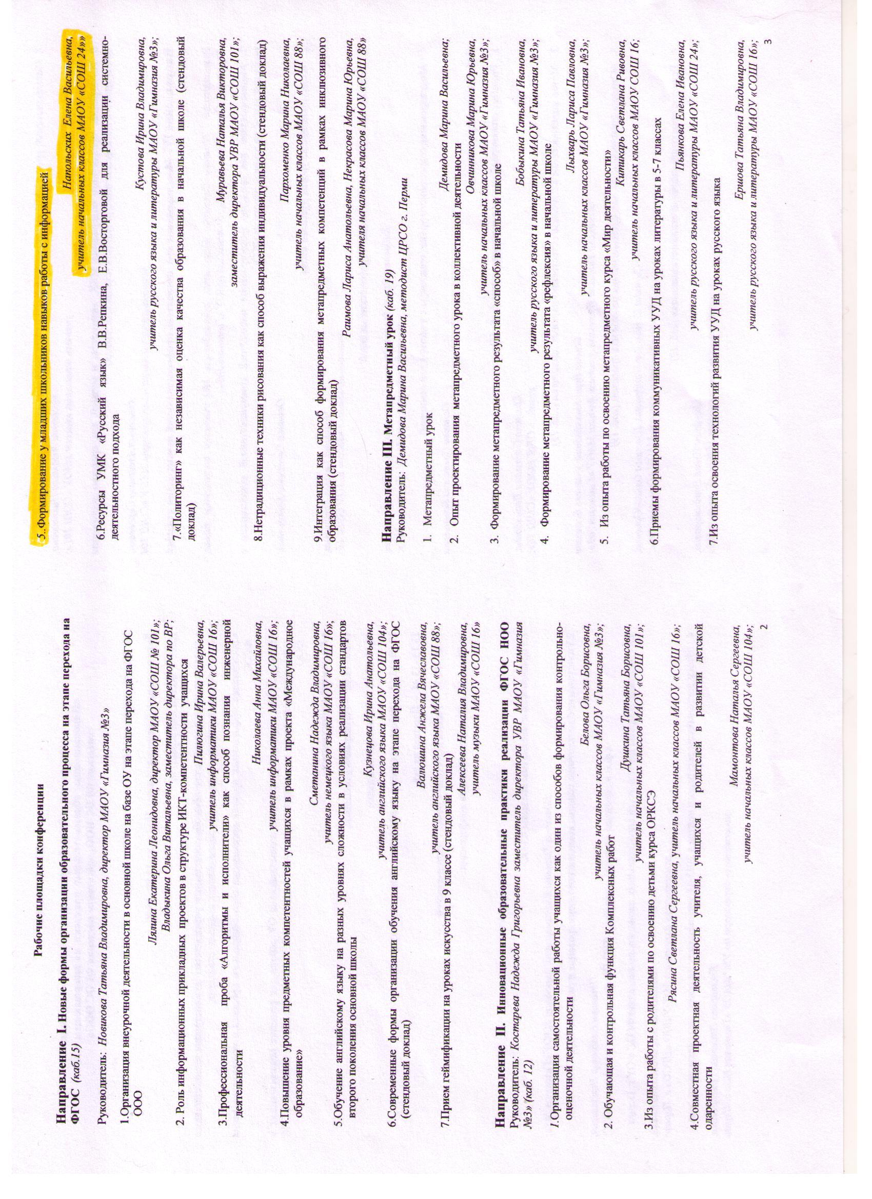 C:\Users\я\Documents\Scanned Documents\Рисунок (4).jpg