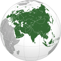Описание: http://upload.wikimedia.org/wikipedia/commons/thumb/3/30/Eurasia_%28orthographic_projection%29.svg/200px-Eurasia_%28orthographic_projection%29.svg.png