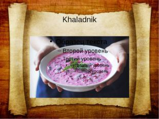 "Salads Salad ""Braslav Lakes"" 18000 Meat salad with beans 16000 Salad ""Hearty"""