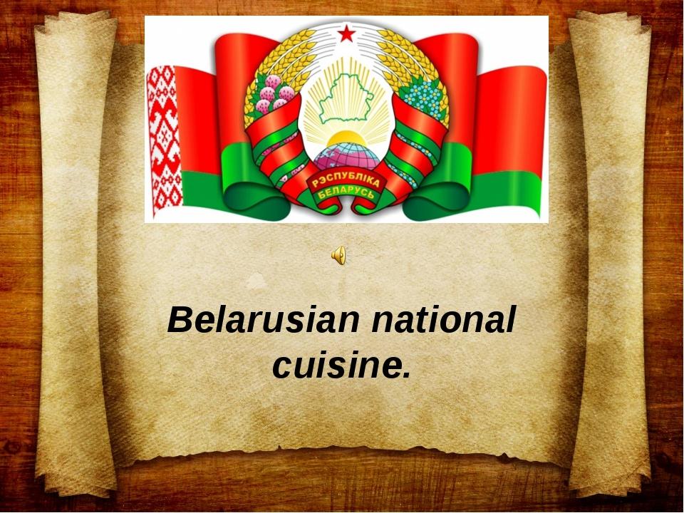 1) Salads 2) Soup 3) Hot dishes 4) Garnish 5) Desserts Menu Belarusian resta...