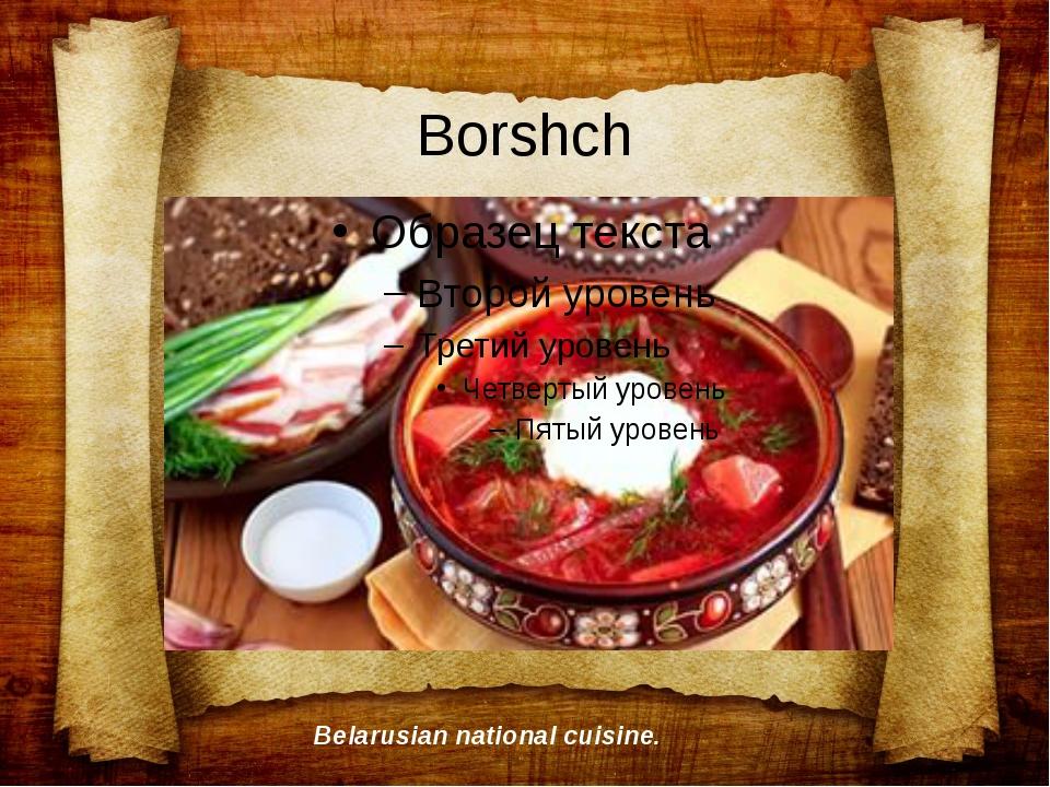 Shchy Belarusian national cuisine.