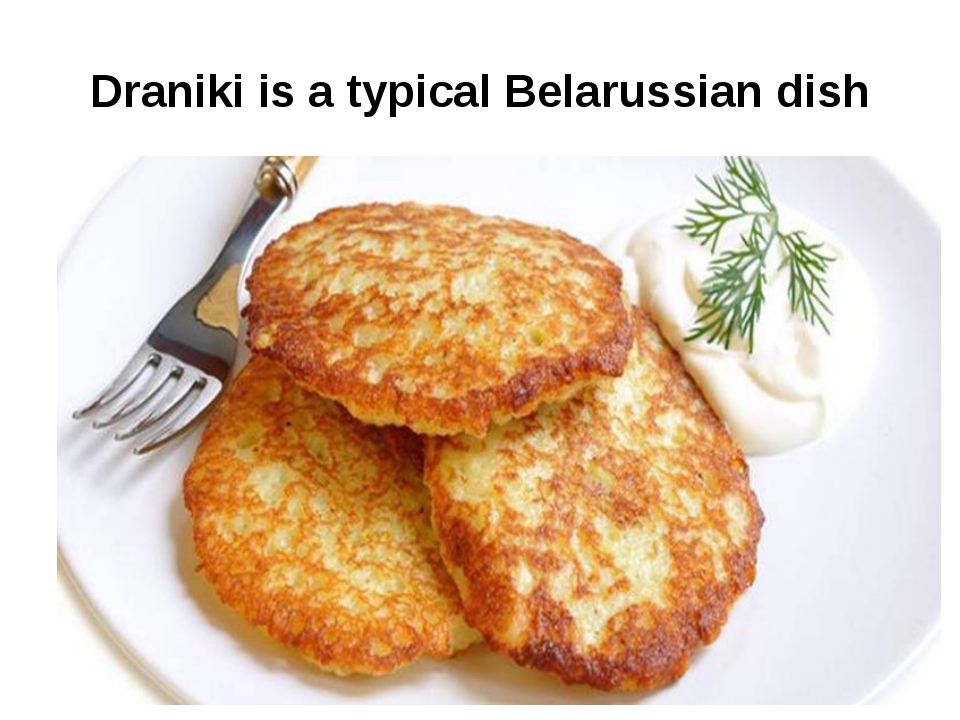 Draniki is a typical Belarussian dish