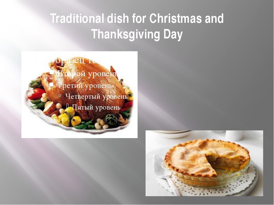 Traditional dish for Christmas and Thanksgiving Day