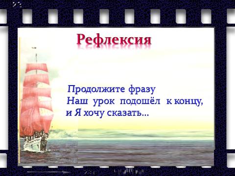 hello_html_3339f95e.png