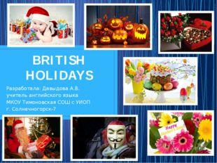 BRITISH HOLIDAYS Разработала: Давыдова А.В. учитель английского языка МКОУ Ти