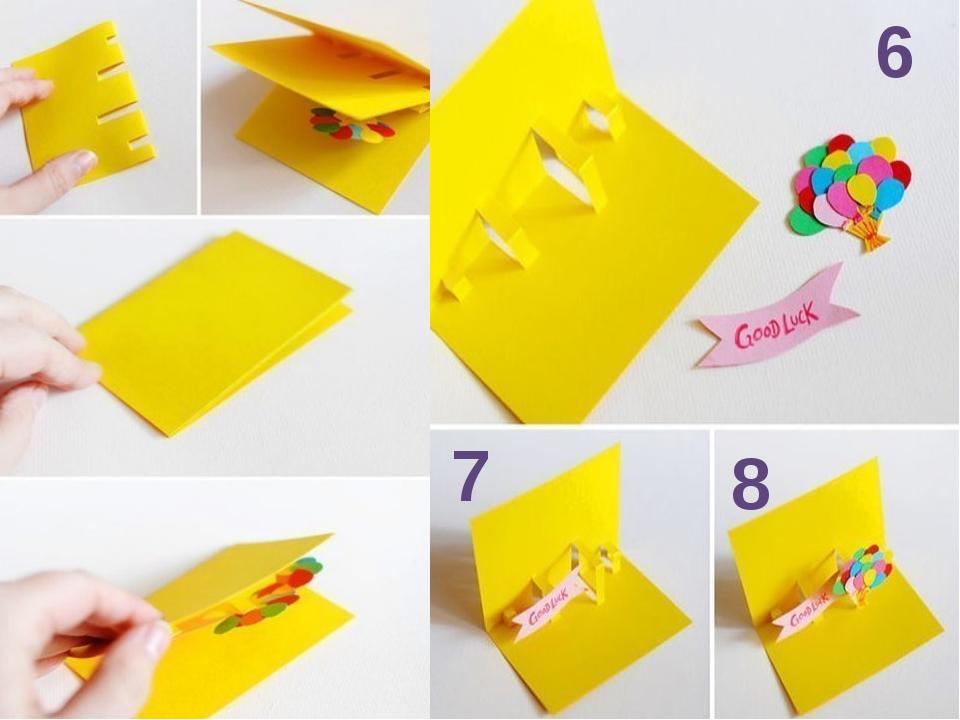 Сердечки картинки, как сделать открытку раскладушку на день рождения