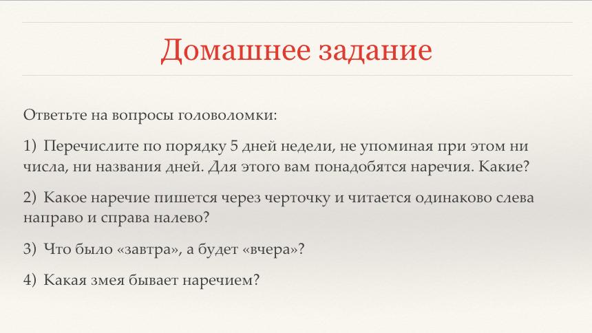 hello_html_33af2a19.png