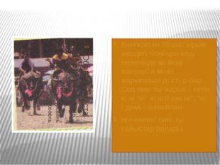 Бангкоктан 70 шақырым жердегі Чонбури елді мекенінде мүйізді жануарға мініп