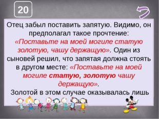 Как называются люди, живущие в Петербурге в Одессе в Томске в Курске 50 Пете