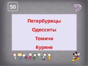 30 ГЛАГОЛ ОТГАДАЙТЕ РЕБУС