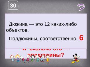 40 Этой букве, незаслуженно обиженной, в 2005 году в городе Ульяновске был п