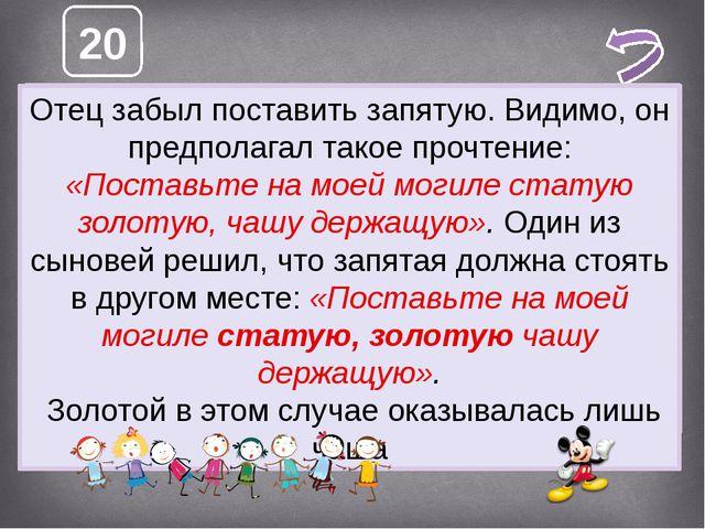Как называются люди, живущие в Петербурге в Одессе в Томске в Курске 50 Пете...