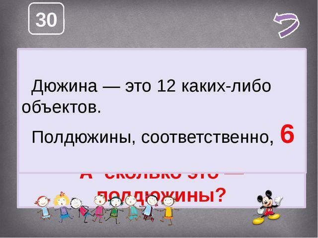 40 Этой букве, незаслуженно обиженной, в 2005 году в городе Ульяновске был п...
