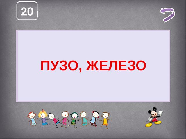 Источники иллюстраций infotour.kiev.ua/ru/cat…- слайд 9 www.timeout.ru/city/e...
