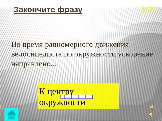 Механика и специальность 300 При «разведенной» пиле пропил имеет ширину, боль...