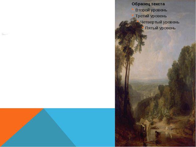 Через ручей 1815 масло, холст Джозеф Мэллорд Уильям Тернер (1775-1851) Crossi...