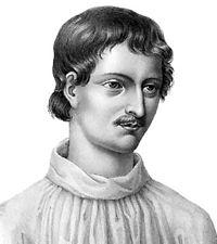 C:\лена\документы\воины\200px-Giordano_Bruno.jpg