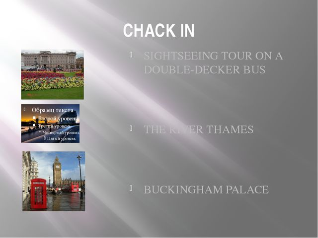 CHACK IN SIGHTSEEING TOUR ON A DOUBLE-DECKER BUS THE RIVER THAMES BUCKINGHAM...