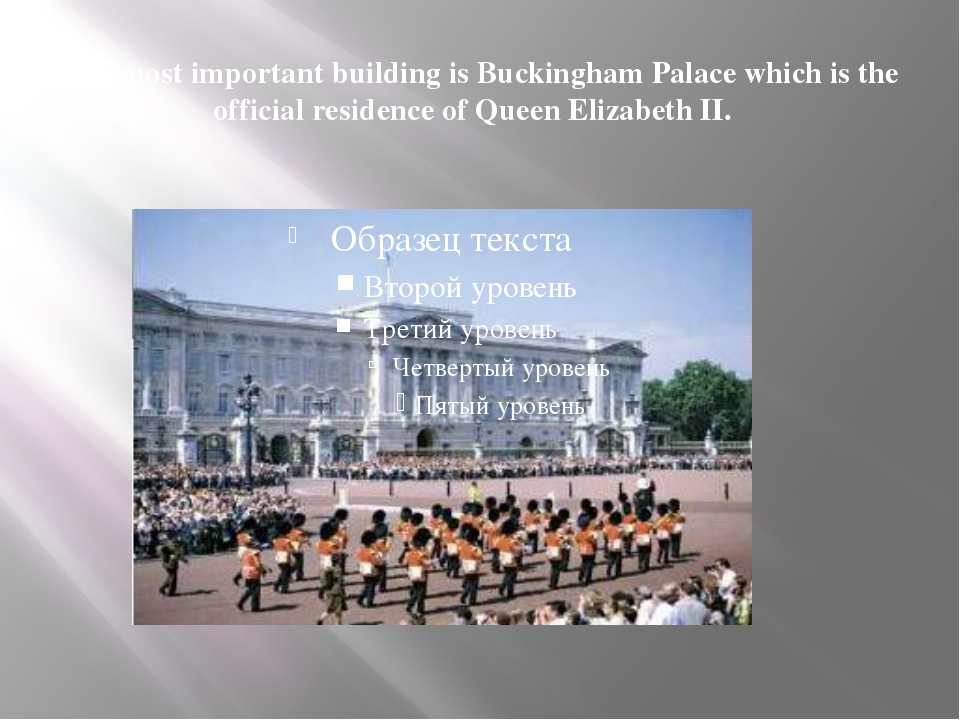 The most important building is Buckingham Palace which is the official reside...