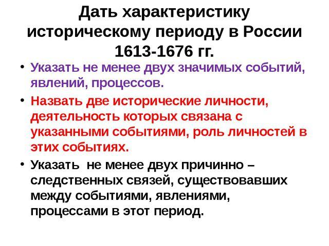 10класс история россии параграф35бунташный век