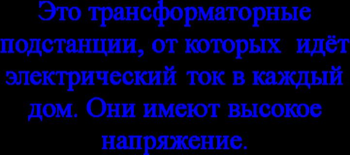 hello_html_ba8e5d9.png